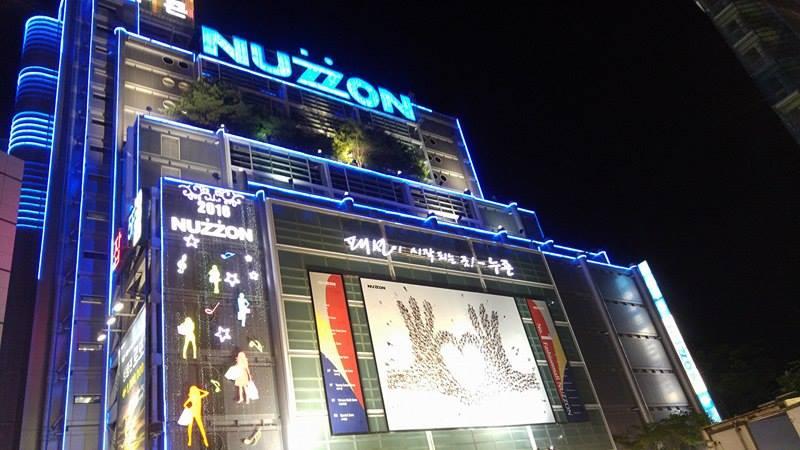 東大門批貨市場 Nuzzon