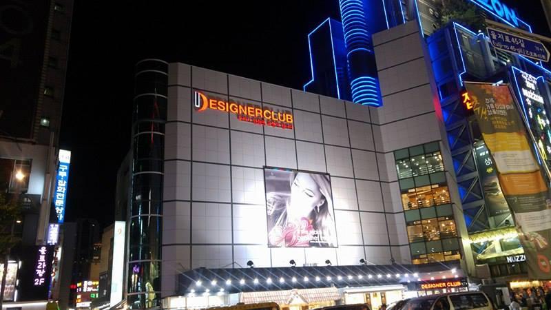 東大門批貨市場-DESIGNER CLUB